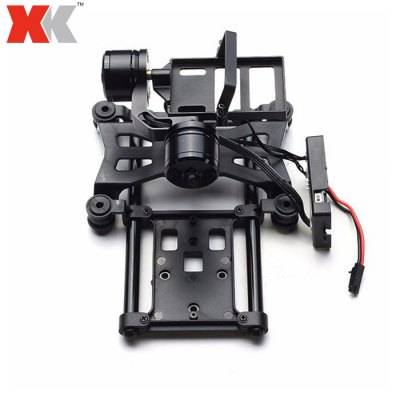 XK 2-Axis Brushless Gimbal