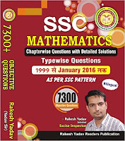 SSC Mathematics Chapter-wise Questions 7300+ by Rakesh Yadav, review, buy