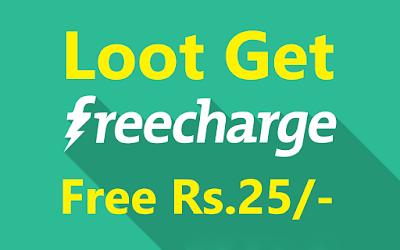 get free rs.25 cashback