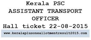 Kerala PSC Assistant Transport Officer, Asst (Finance) Hall ticket 22 August 2015