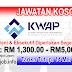 Job Vacancy at Kumpulan Wang Persaraan - KWAP