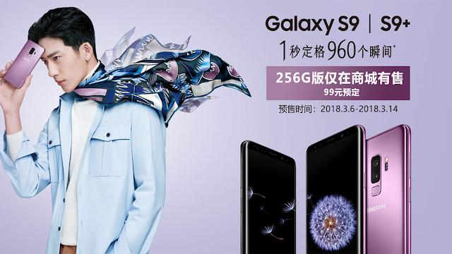 Samsung este pe locul 12 în China în timp ce Huawei înregistrează un profit la nivel global în creștere substanțială