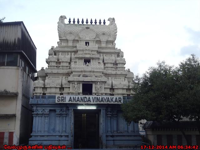 Ananda Vinayagar Temple Madhya Kailas