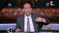 برنامج كل يوم حلقة الثلاثاء 11 -4-2017 تقديم عمرو اديب