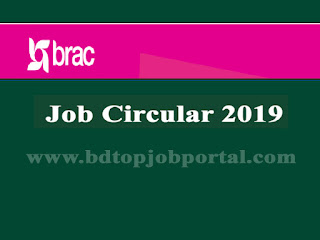 BRAC Driver Job Circular 2019