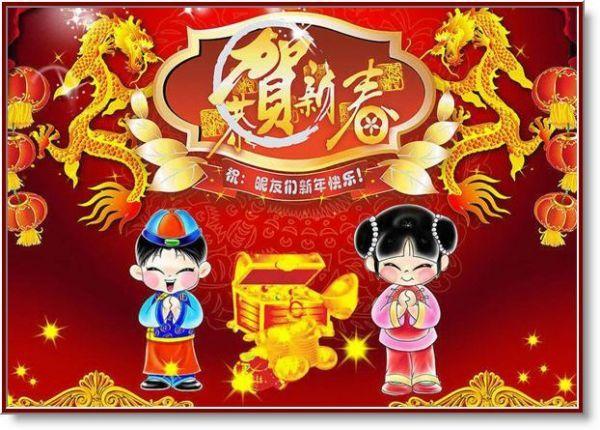 Gitmo Nation Update CHINESE NEW YEAR YEAR OF THE SNAKE ACTIVITIES