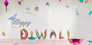 Happy_diwali_2016_Images-Wish