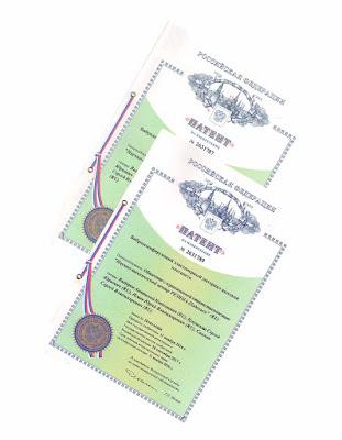 Патенты RU 2631787 RU 2631789 на изобретения вибродемпфирующие эластомерные пластины Nowelle для высоких температурах