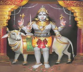 5. गुरु भैरव (Guru Bhairav)