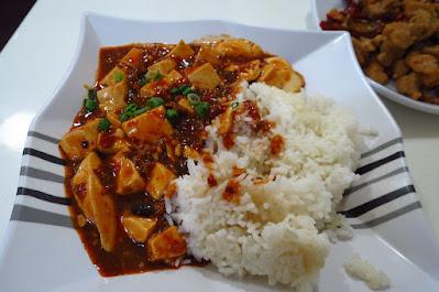 Tian Fu Ren Jia (天府人家), mapo tofu rice (麻婆豆腐饭)
