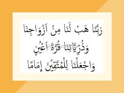 doa Nabi Ibrahim agar bisa mempunyai keturunan yang sholeh