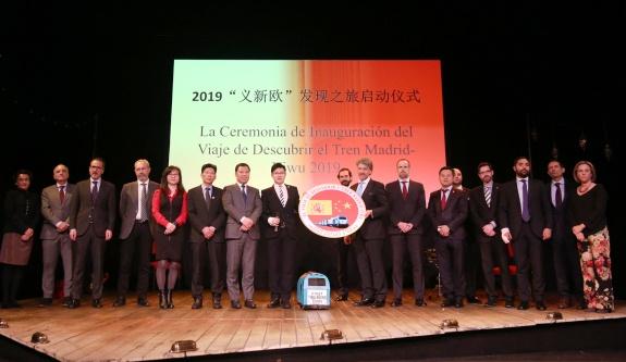 """La Fundación Fiye presentó el """"Viaje para descubrir el tren Madrid-Yiwu"""""""