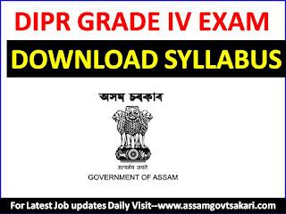 DIPR Syllabus for the Examination Peon-cum-Chowkider, Peon and Jugali