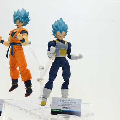 S.H.Figuarts Super Saiyan God Vegeta de Dragon Ball Super: Broly