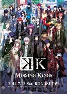 90animax K: Missing Kings BD Subtitle Indonesia