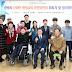 광명시, 장애인 평생학습권 보장 위한 첫 걸음!