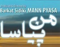 Mann Payasa Tv One Drama