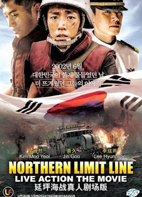 Northern Limit Line (2015) WEB-DL