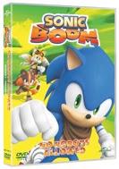 Sonic boom DVD