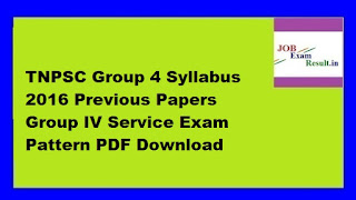 TNPSC Group 4 Syllabus 2016 Previous Papers Group IV Service Exam Pattern PDF Download