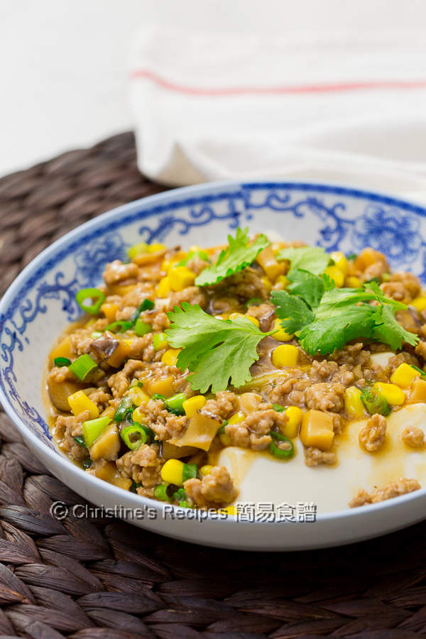 肉碎蒸滑豆腐 Steamed Tofu with Pork Mince01