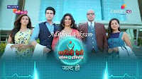 colors next new drama show Savitri Devi College & Hospital, timing, TRP rating this week, actress, actors name with photos
