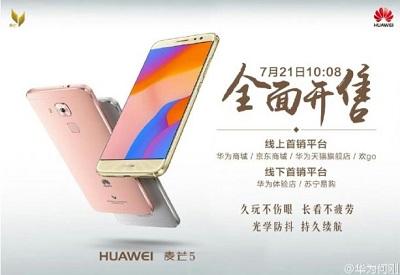 Huawei-mimang-5
