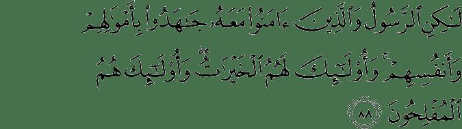 Surat At Taubah Ayat 88
