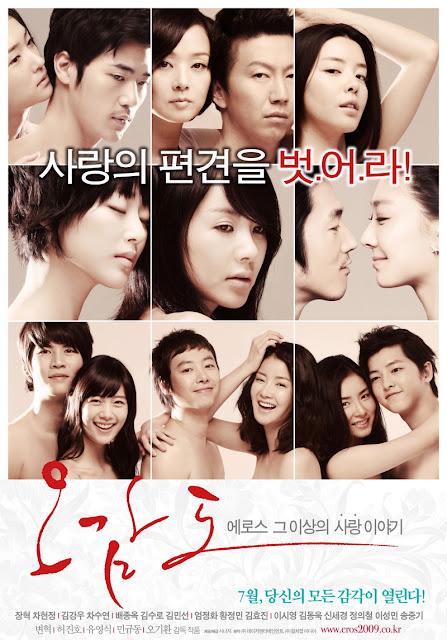 Sinopsis Five Senses of Eros / Ogamdo / 오감도 (2009) - Film Korea