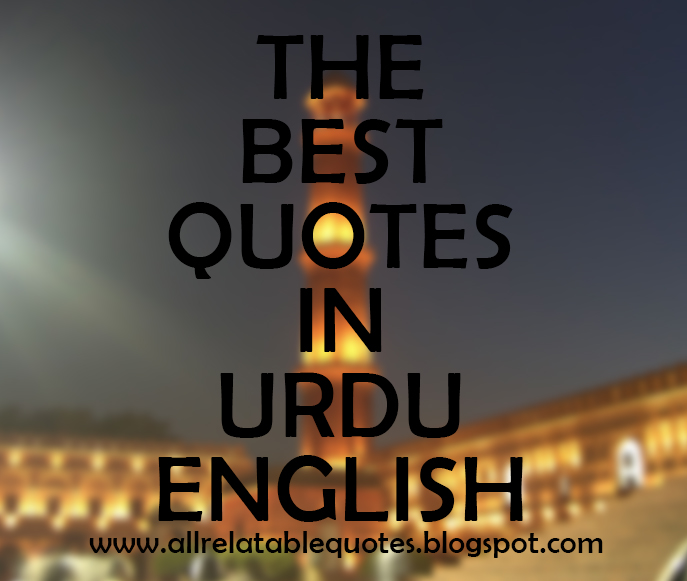 The Best Quotes In Urdu Hindi English All Relatable Quotes