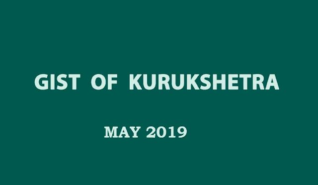 GIST of Kurukshetra May 2019 PDF