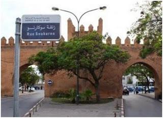 Jalan Soekarno, Penghargaan Bagi Indonesia Maroko