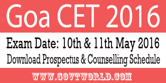 Goa CET 2017 Goa Common Entrance Test Form