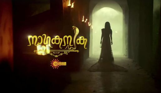 Watch Nagakanyaka on Surya TV Live - Watch Malayalam TV