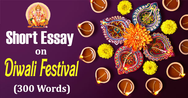Very short essay diwali