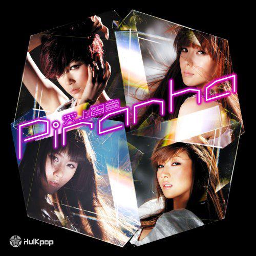 [Single] The Grace – Piranha (Japanese)