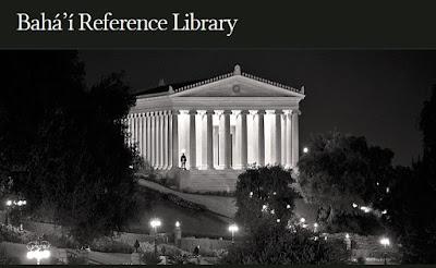 Фрагмент сайта Международной библиотеки бахаи