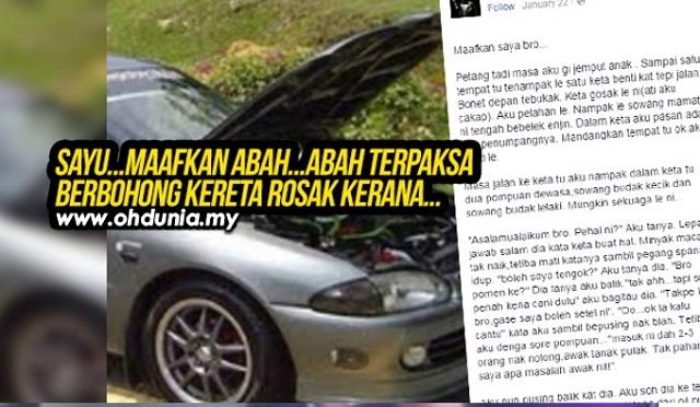 Kisah suami ini terpaksa berbohong kereta rosak, sangat menginsafkan kita...