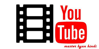 youtube se hd video kaise download kare