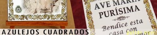 http://tallercitocofrade.blogspot.com.es/search/label/azulejos%20cuadrados