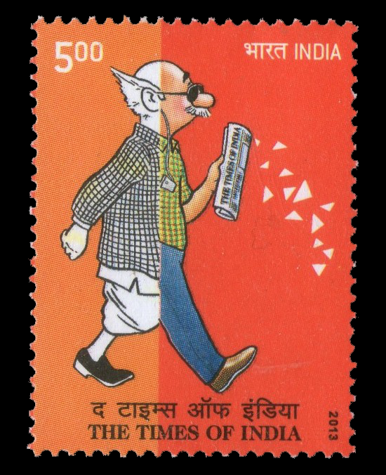 The Times of India, a commemorative stamp marks its 175th anniversary in 2013