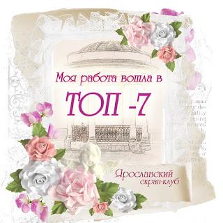 ТОП - СП Детский альбом