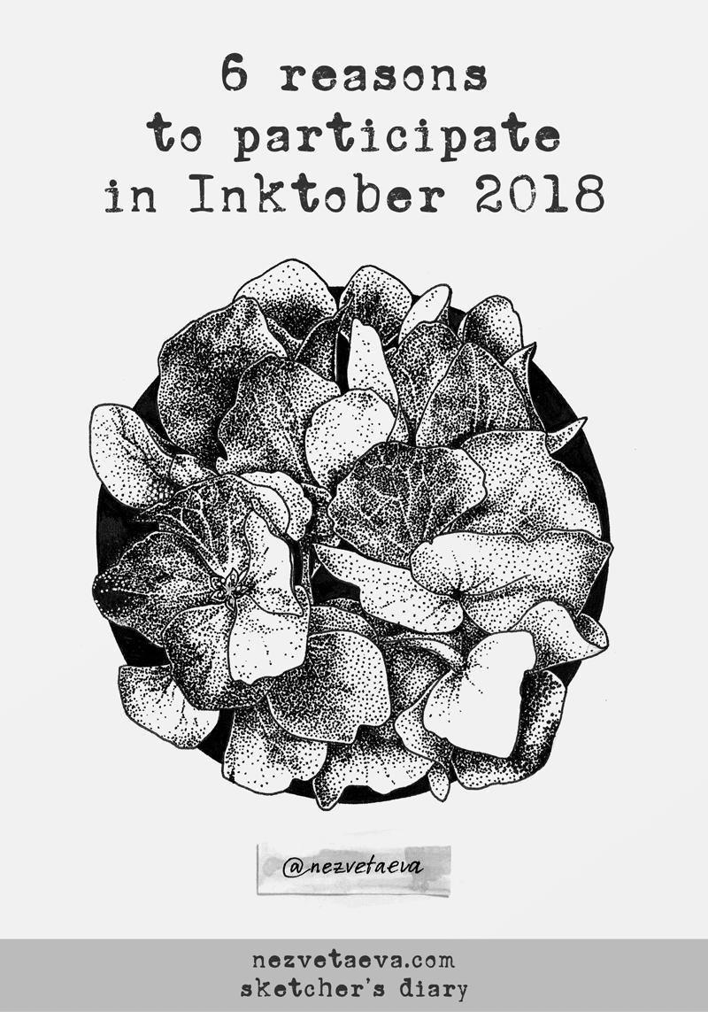 Sonia Nezvetaeva, illustrator, Inktober, hydranges, sketch, dotwork