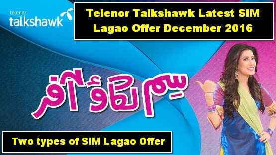 Telenor SIM Lagao Offer 2016