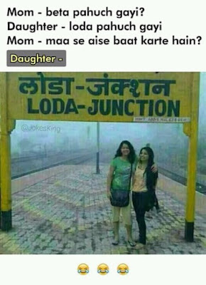 non veg images funny