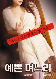 Pretty Daughter-in-Law (2019)
