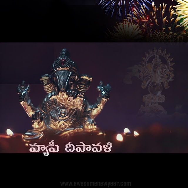 Deepavali Wishes Telugu