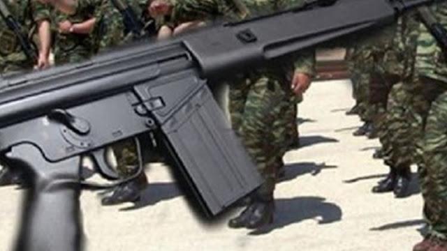 ΣΥΝΑΓΕΡΜΟΣ σε στρατό και αστυνομία! Χάθηκε οπλισμός Εθνοφύλακα στην Κάλυμνο