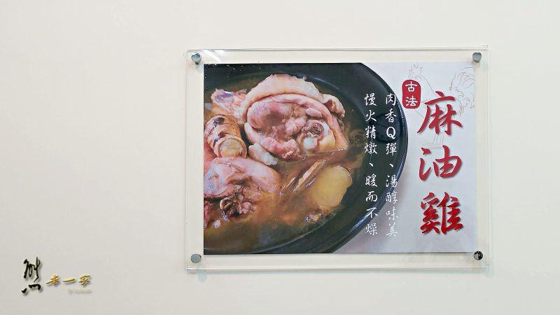 三峽無敵海景麵|麻油雞|海鮮麵|豬腳麵|三峽麻油麵線