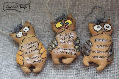Кофейные совы с надписями